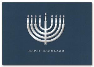 recycled-hanukah-cards-881677